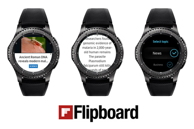 Flipboard para el Galaxy Watch