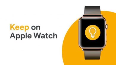 Google Keep debuta en el Apple Watch