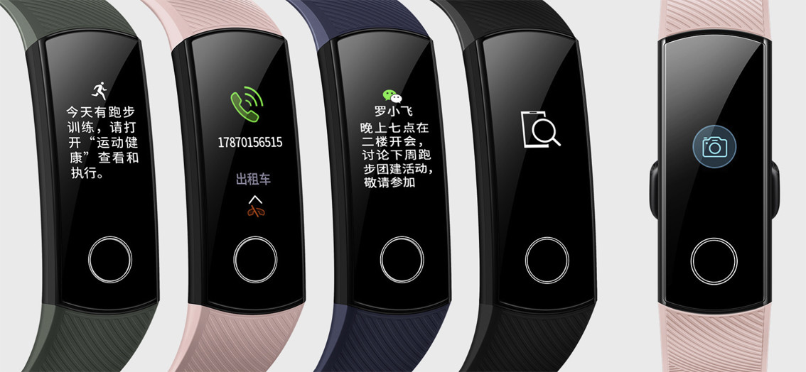 Honor Band 5, la nueva rival de la Xiaomi Mi Band 4