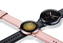 Samsung Galaxy Watch Active 2 oficial