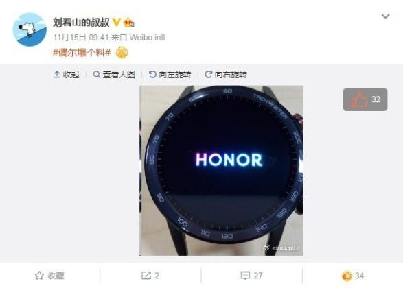 Honor Watch Magic 2 filtrado