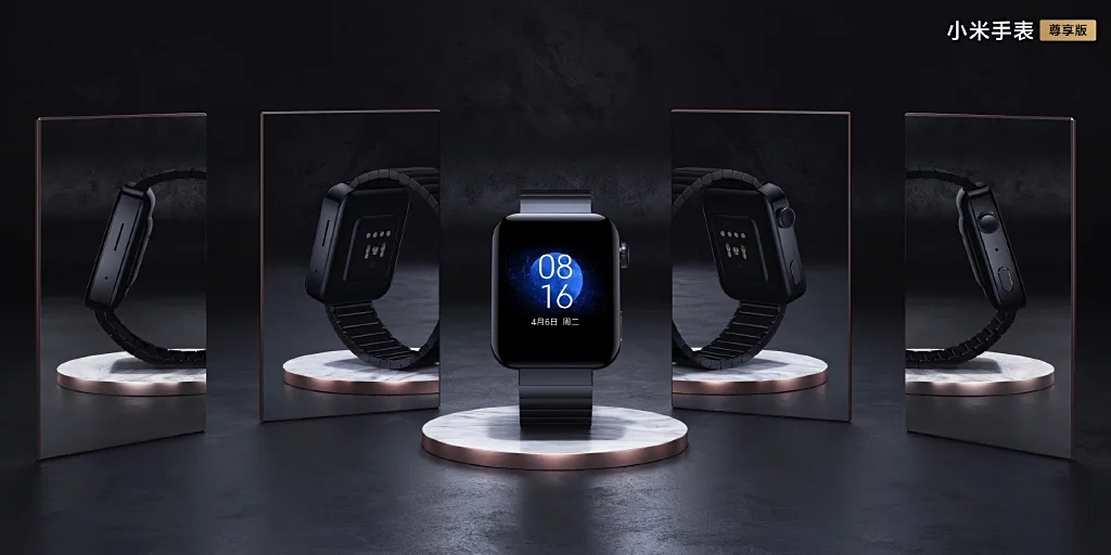 Xiaomi Mi Watch Exclusive Edition