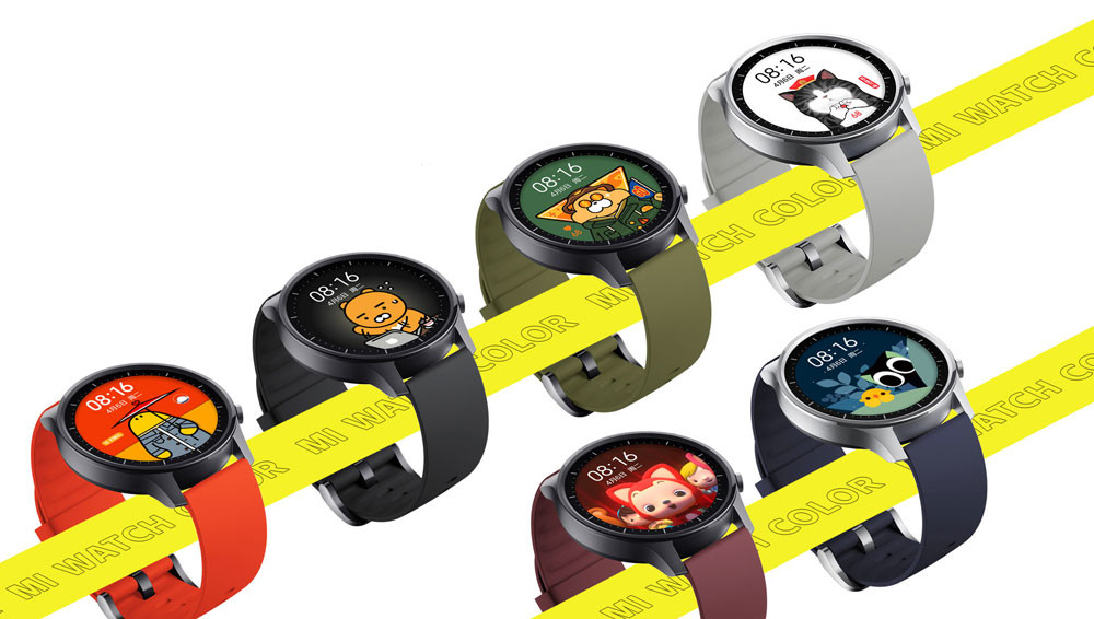 Xiaomi Watch Color oficial