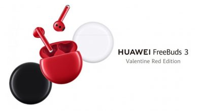 Huawei Freebuds 3 Valentine Red Edition